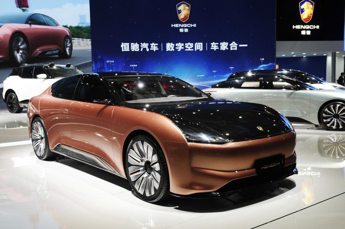 hengchi-1--2021-shanghai-auto-show_100789842_h
