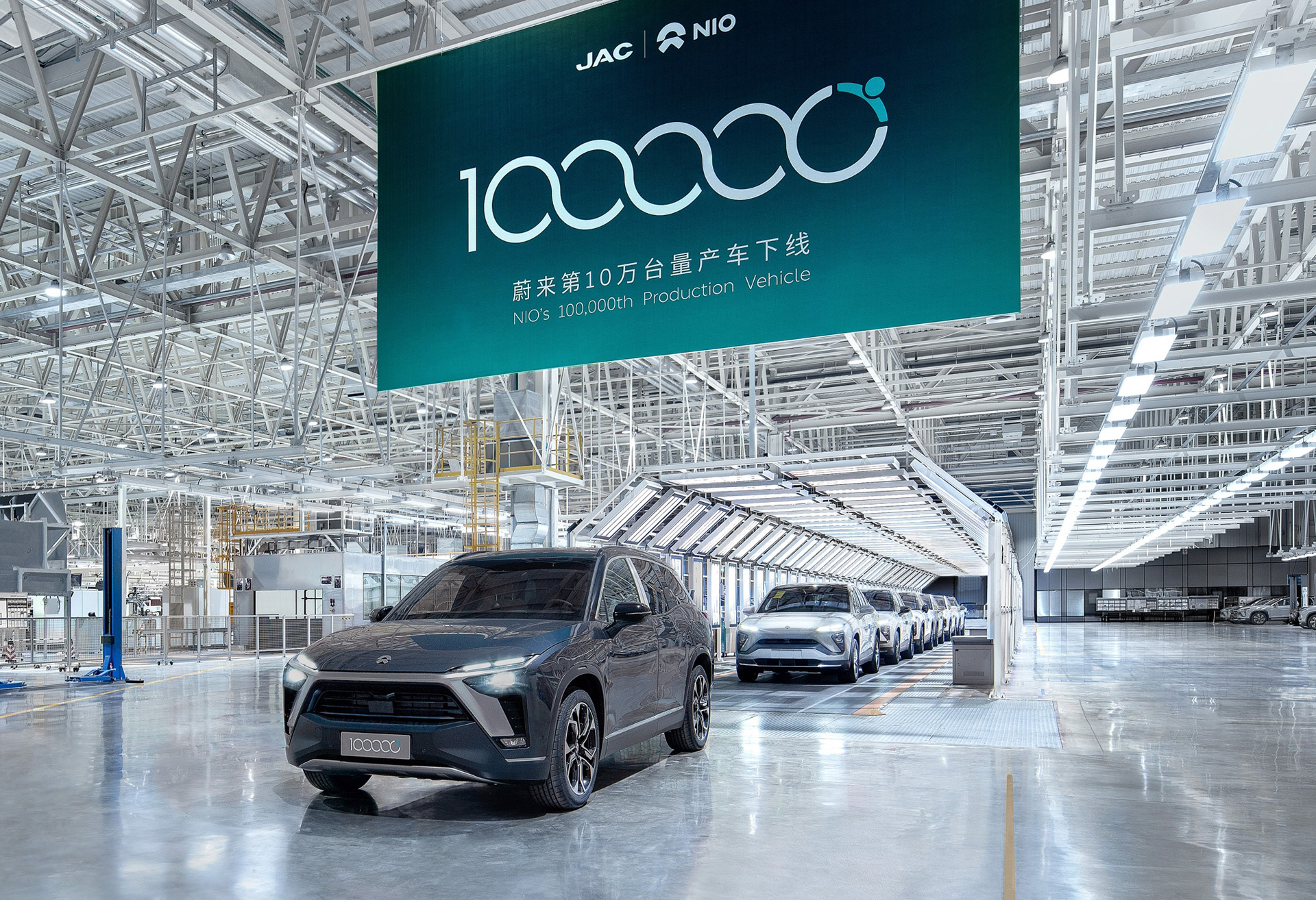 nio-celebrates-production-of-100000th-vehicle_100787987_h